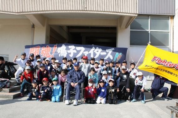 3/25(日)野球教室開催